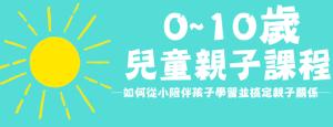 螢幕快照 2015-06-17 下午7.36.09