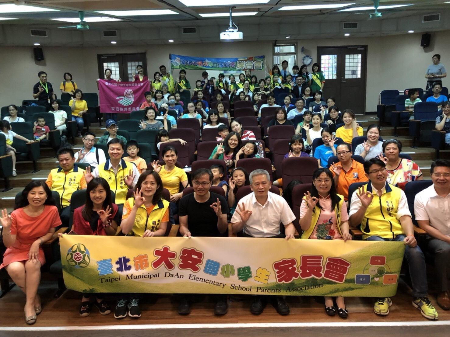 2018-05-19 小聯會—家庭教育委員會親子活動
