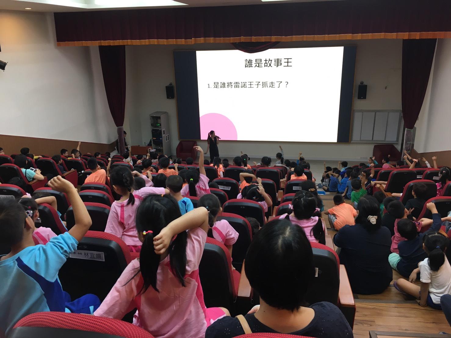 2018-11-07 力行國小週會