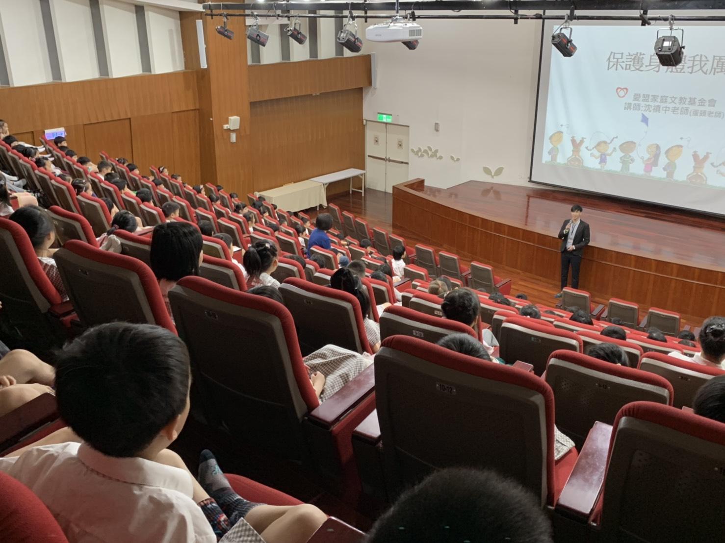 2019-04-29 新生國小一年級:身體界線