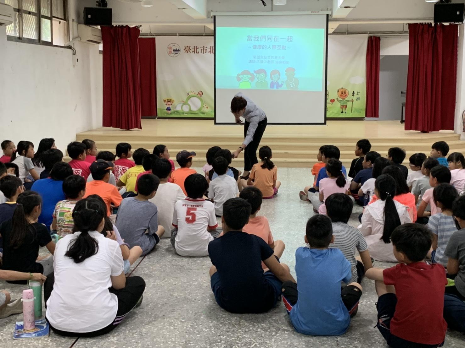 2019-05-16 桃源國小中年級:男女互動與相處