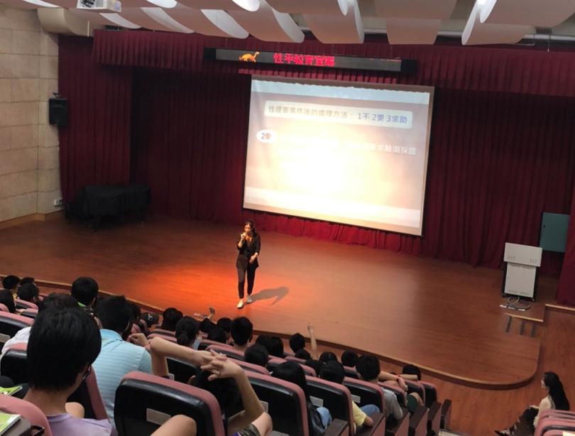 2021 頂溪國小六年級週會:性侵害防治