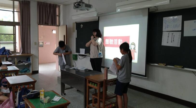 2021雙峰國小五年級性平教育進班
