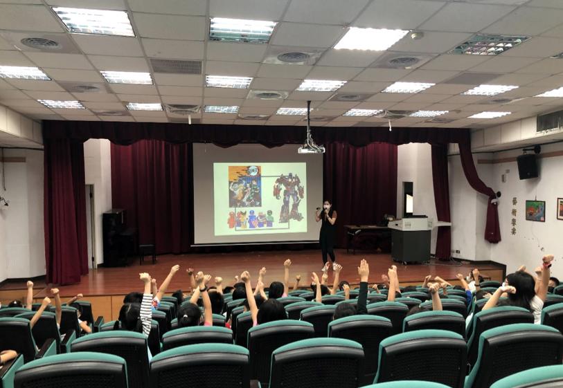 2021板橋區信義國小三年級性平教育週會:打破性別刻板印象